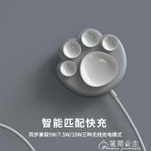 無線充電器-原創可愛貓爪吸盤手機無線充電器iPhoneXS蘋果11華為快充小米安卓 花間公主