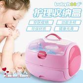 嬰兒奶瓶收納箱盒便攜式大號寶寶餐具儲存盒瀝水防塵奶粉盒 全店88折特惠