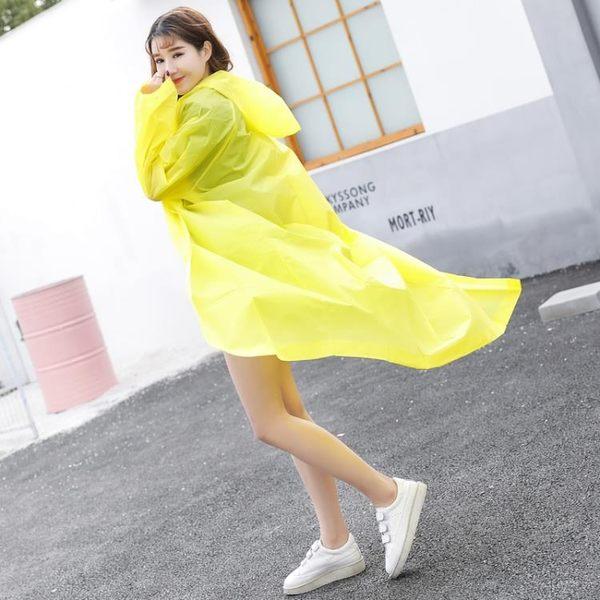 網紅雨衣透明成人徒步旅游雨衣時尚男女裝外套戶外長款加厚雨衣 居享優品