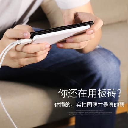 行動電源20000M超薄便攜充電寶女 蘋果安卓通用可帶上飛機移動電源大容量毫安