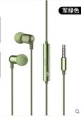 雲音樂氧氣耳機HIFI入耳式有線高音質耳塞手機電腦重低音炮降噪吃雞遊戲聽聲辯新品