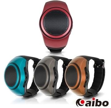 新竹【超人3C】aibo B20 手錶型隨身藍牙喇叭(可插卡) 手錶型設計 運動無負擔 藍牙版本2.1