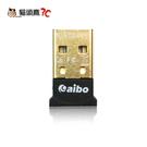 【貓頭鷹3C】【aibo】aibo Bluetooth V4.0 微型藍芽傳輸器[LY-MIC-BT001-V4]