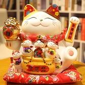 招財貓擺件店鋪開業禮品存錢罐日本客廳發財貓儲蓄罐電動搖手小貓
