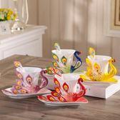 店慶優惠三天-陶瓷創意孔雀骨瓷咖啡杯碟勺情人節對杯子歐式茶杯套裝水杯