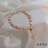 巴洛克天然珍珠手鏈手串設計首飾手鐲【毒家貨源】