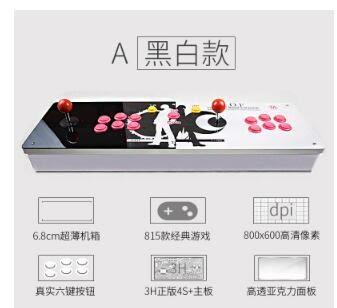 月光寶盒4s gamebox 家用街機遊戲機電視格鬥機 雙人98拳皇97搖桿 套餐一【藍星居家】