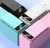 行動電源 大容量2W毫安超薄適用華為oppo蘋果vivo手機快充閃充專用石墨烯【快速出貨八折特惠】