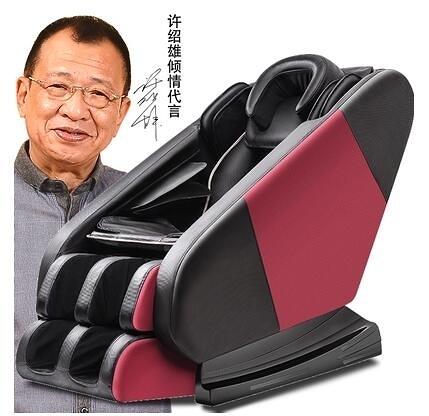 家用按摩椅全自動多功能老人按摩器太空艙揉捏推拿電動沙髮椅 亞斯藍