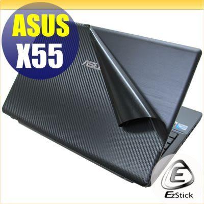 【EZstick】 ASUS X55 系列專用Carbon黑色立體紋機身貼 (含上蓋及鍵盤週圍) DIY包膜
