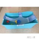 超大號浴桶新生兒寶寶可折疊洗澡盆嬰幼兒兒童盆嬰兒沐浴盆QM『櫻花小屋』