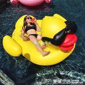 墨鏡黃鴨浮床充氣水上戲水玩具成人游泳圈浮排坐騎·夏茉生活YTL