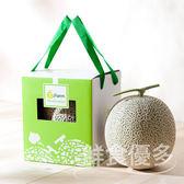 【鮮食優多】日本阿露斯哈密瓜 1顆禮盒(1.2~1.5kg)