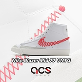 Nike 休閒鞋 Blazer Mid 77 VNTG 白 紅 中國結 新年 男鞋 翡翠【ACS】 DD8489-161