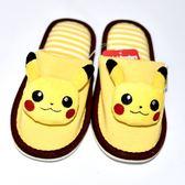 皮卡丘 神奇寶貝 兒童室內拖鞋 日本正版