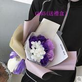 M-520送女生浪漫生日禮物 女朋友表白神器香皂花束送閨蜜畢業情人節