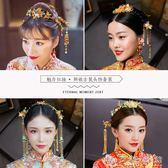 新娘飾品古裝鳳冠頭飾秀禾和服民族風金色紅色流梳中式步搖髮釵風 晴天時尚館