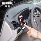 車載手機支架吸盤卡扣式儀表台...