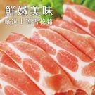 國產嚴選雪花豬火鍋肉片2盒組(200公克/盒)