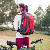 新款戶外防水登山包40L45L輕便旅游旅行背包男女雙肩包大容量書包 igo  薔薇時尚