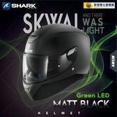 [中壢安信]法國 SHARK SKWAL 素色 消光黑 LED 全罩 安全帽 定位燈 夜間燈