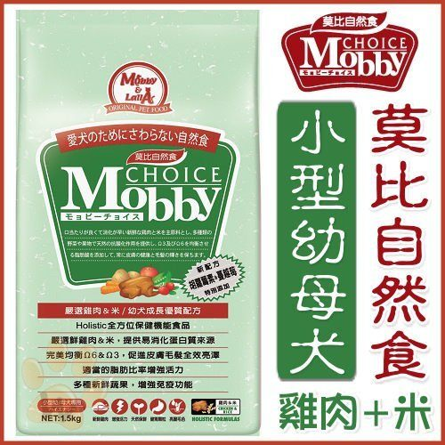 *WANG*莫比Mobby《小型幼犬》雞肉+米配方狗飼料-3kg