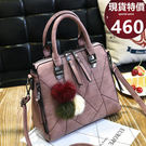 斜背包-優質新款典雅時尚手提包/側背包包 寶來小舖 bolai -2828 昨夜星辰-現貨販售