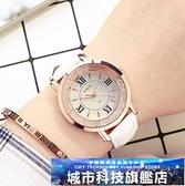 手錶 手錶女士防水時尚ins風韓版簡約氣質休閒大氣石英學生 阿薩布魯