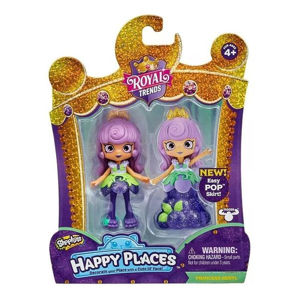 HAPPY PLACES ROYAL TRENDS-SHOPKINS 皇宮時尚驚喜派對 Beryl 公主