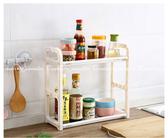 【雙層調料架】廚房調味瓶收納架 衛浴室瓶罐置物架 瀝水架附掛鉤