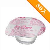 憶霖 果糖球(15g x 50入)
