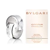 【母親節最實用的禮物】寶格麗BVLGARI 清澈女性淡香水40ML [31602]
