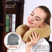 送收納袋  護脖子U型枕 護頸枕 頸椎枕 頸枕 記憶枕頭 午睡枕 脖枕 旅行枕u枕
