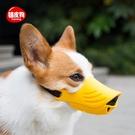 狗狗嘴套防咬防叫防亂吃狗口罩嘴罩止吠器中型犬柯基泰迪寵物嘴套【美眉新品】