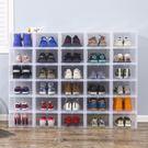 鞋盒 AJ高端透明鞋盒籃球鞋子收納盒運動...