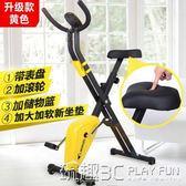 健身單車 單車家用靜音健身自行車室內腳踏健身器材運動健身車男女 LX 新品特賣