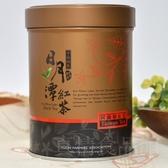 百大精選阿薩姆紅茶 -75克