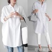 白色襯衫女韓國東大門春秋款寬鬆bf風大版棉中長款大碼長袖襯衣女 雙十一全館免運