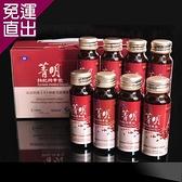 菁明 枸杞濃縮精華飲 50mlX8瓶【免運直出】