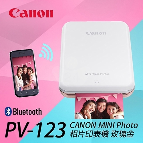 CANON mini Photo Printer PV-123 迷你相片印表機