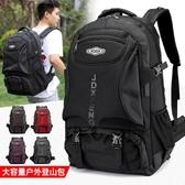 戶外雙肩包男士大容量旅行輕便休閒徒步背包女運動防水旅遊登山包(免運快出)