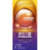 safeway數位薄膜衛生套G002極潤型6入 【康是美】