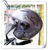 M2R安全帽,M700,#1/紫白