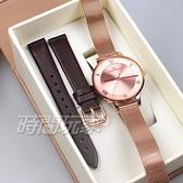 Max Max 義大利時尚 臻愛羅馬 簡約腕錶 贈真皮錶帶 藍寶石水晶 女錶 玫瑰金電鍍x咖啡 MAS7028-3