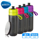 【BRITA】Fill&Go Active運動濾水瓶(藍)
