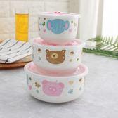 降價兩天-陶瓷保鮮碗三件套保鮮盒泡面碗微波爐飯盒密封帶蓋學生便當盒