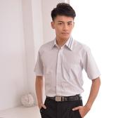 【PA7066-12】雷利雅-摩登時尚辦公室接領男短袖襯衫(白底藍條紋)