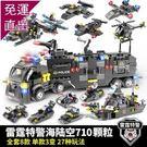 積木 儿童积木拼装玩具益智5岁男孩子7智力车8女9兼容lego军事城市警察