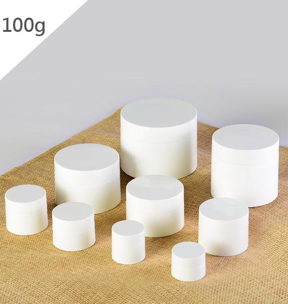 『藝瓶』瓶瓶罐罐 空瓶 空罐 隨身瓶 旅行組 藥膏盒  化妝保養品分類瓶 乳霜分裝瓶子-100g