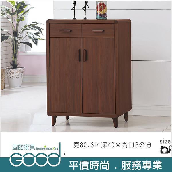 《固的家具GOOD》123-1-AT 北歐2.7尺鞋櫃【雙北市含搬運組裝】